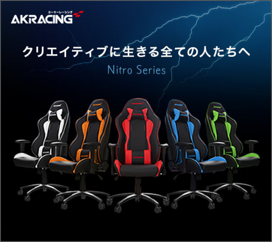 AKRacing_Nitro_TOP