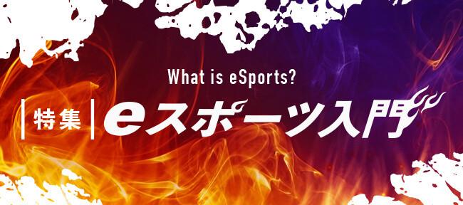スポーツ 英会話 e
